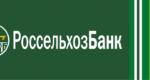 190994593717a047abda013d69aac6c5